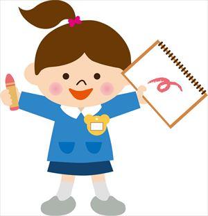 プレ幼稚園、プレスクール、プレ保育とは?