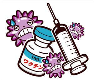 新生児の予防接種はいつから?スケジュールや予防接種の受け方を紹介