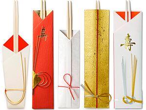 お食い初めで準備する祝い箸