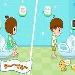 トイレの練習はいつから?おしっこなどの練習の方法を紹介!