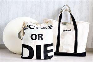 出産の入院準備のバッグ