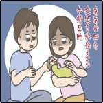 1歳からの夜泣きの原因は?夜泣きの対策や暴れた時の対処法は?