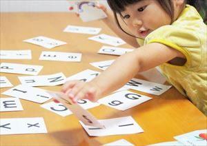 幼児が英語を学習するメリット