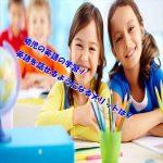 幼児の英語の学習!幼児教育で英語を学習するメリットは?