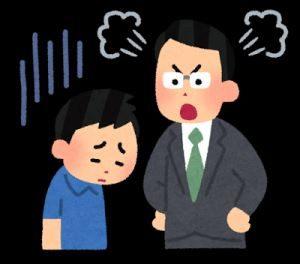 1歳の子供に絶対してはいけない叱り方