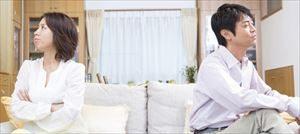 家庭内別居の解消法