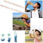 子供が水やお茶を飲まない!原因や飲むようになる方法は?