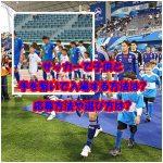 サッカーで子供と手を繋いで入場する方法は?応募方法や選び方は?