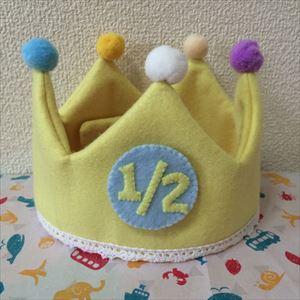 フェルトを使った王冠の作り方