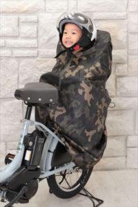 自転車での防寒