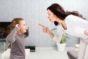 子供に言ってはいけない言葉