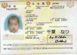 パスポートの写真の撮り方